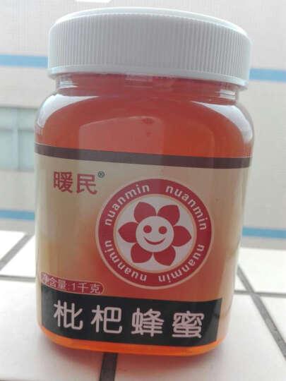 暖民 红糖姜茶300g(20小袋) 姜丝姜枣茶姨妈茶 姜母茶 晒单图