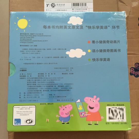 小猪佩奇图书Peppa Pig3-6岁幼儿童动画故事书绘本书 中英文对照版 套装1送光碟 晒单图