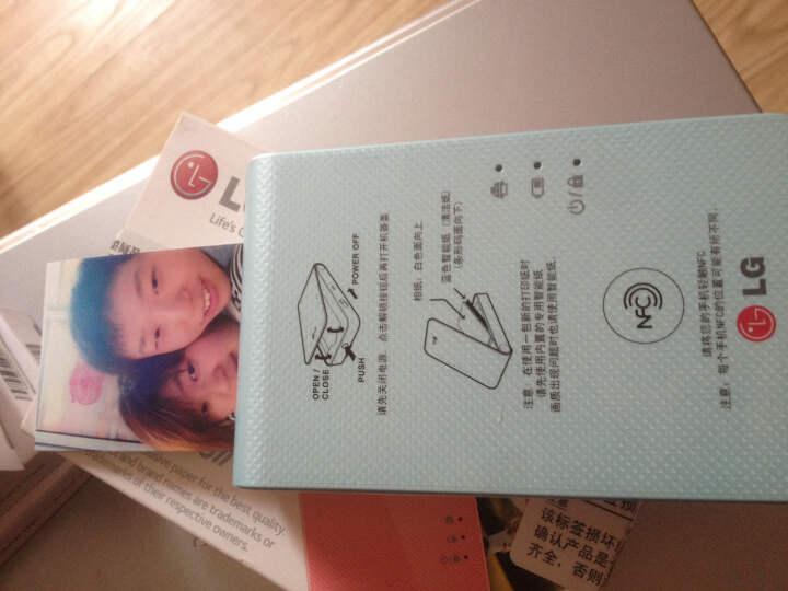 LG趣拍得 礼物相印机 手机便携相片打印机 手机照片拍立得 PD251P 粉色 晒单图