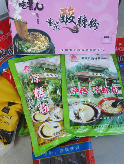 家庭装冰粉粉 40g 原味 四川冰粉夏季小吃配料 晒单图