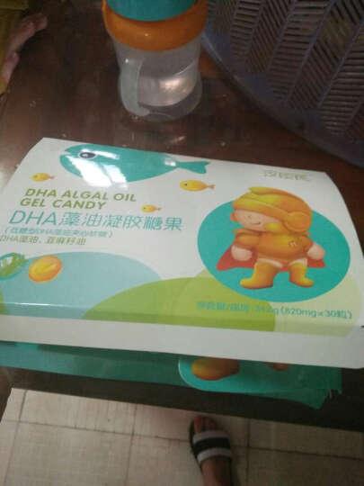 汉臣氏 DHA藻油软胶囊婴幼儿孕妇儿童dha海藻油凝胶糖果 90粒*1盒(礼盒包装) 晒单图