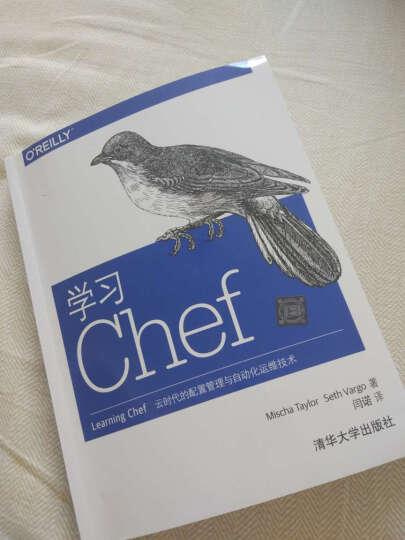 学习Chef:云时代的配置管理与自动化运维技术 晒单图