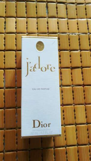 迪奥(Dior)真我香水(EDP)30ml(又名:克丽丝汀迪奥(Dior)全新真我香水(EDP)30ml) 晒单图