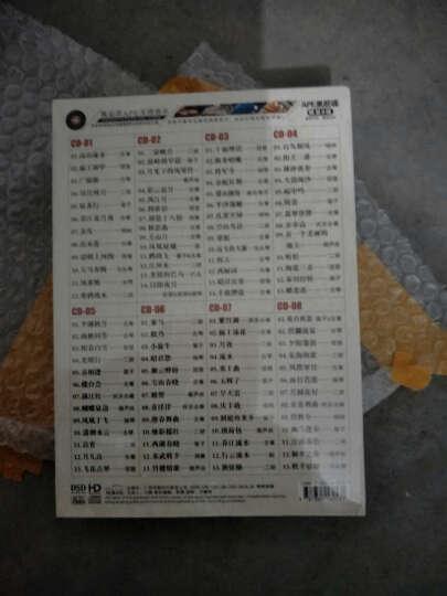 车载cd中国十大古典名曲古筝二胡琵琶葫芦丝古琴cd轻音乐黑胶cd 晒单图