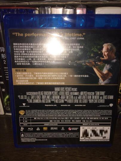 老爷车(蓝光碟 BD50) 晒单图