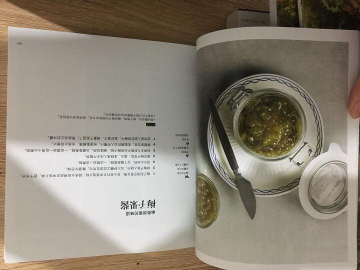 自己动手做美味养生蔬果汁 晒单图