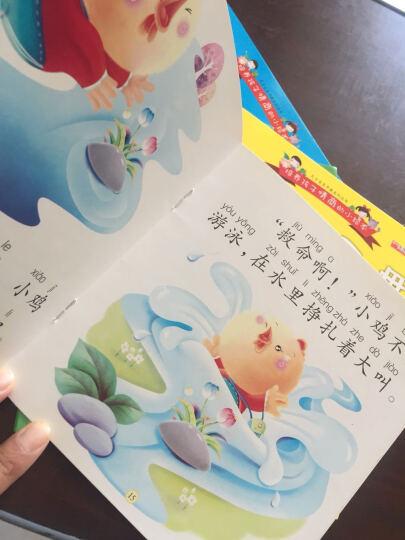 有声读物30册情商绘本儿童书籍3-6周岁好宝宝好习惯故事幼儿园睡前故事书亲子读物幼儿图书籍儿童启蒙认 晒单图