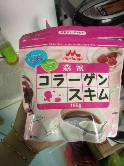 【日本直邮】日本森永Morinaga 成人奶粉脱脂高钙奶粉 胶原蛋白脱脂奶粉 165g 晒单图