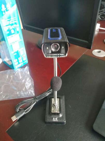 奥速 ASHU F11pro 战鼓增强版 高清网络电脑摄像头带麦克风USB监控 夜视可做小夜灯 黑色 晒单图