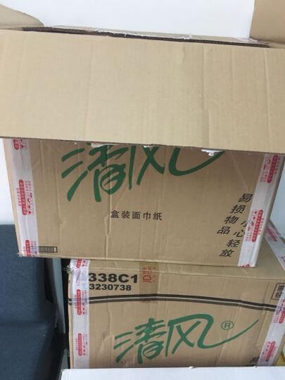 清风 抽纸 原木纯品2层200抽盒装面巾纸 整箱装销售(12提/箱) 晒单图