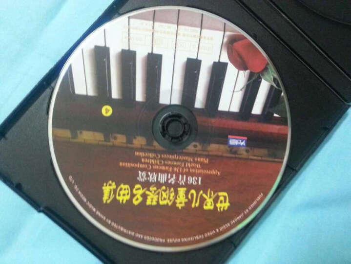 世界儿童钢琴名曲集:136首名曲欣赏(5CD) 晒单图
