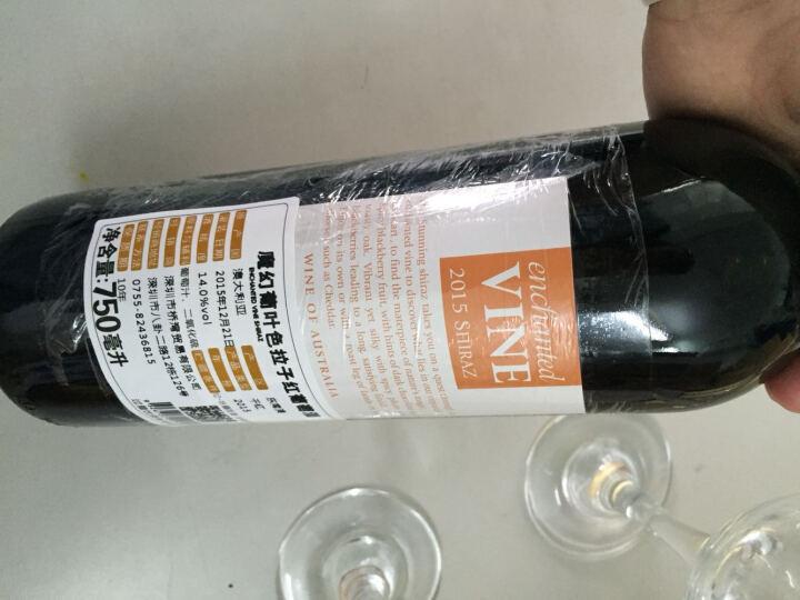魔幻葡叶红酒整箱 澳大利亚原瓶进口红酒 西拉干红葡萄酒 整箱特惠(送开瓶器) 晒单图