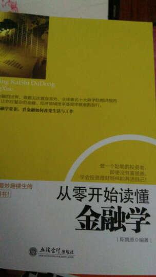 起步作文名师辅导修订升级版 看图写话 阅读起步 日记起步 作文起步(套装共4册) 晒单图