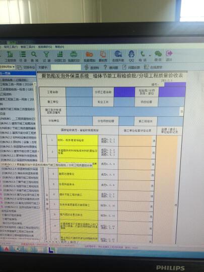 恒智天成湖北省建筑安全市政工程资料软件含加密锁 配套资料 安装光盘 晒单图