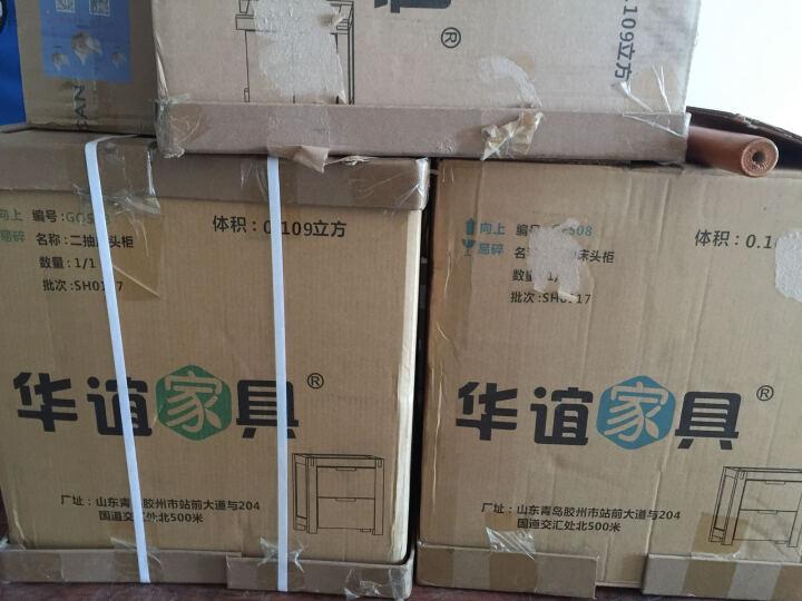 华谊 纯实木床头柜白橡木两抽柜北欧简约小储物柜子卧室家具 原木色 晒单图