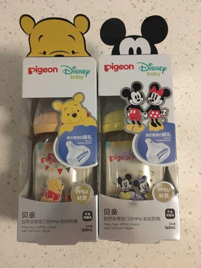 贝亲(Pigeon)AA159 Disney自然实感宽口径PPSU彩绘奶瓶160ml 配SS奶嘴(维尼-礼物) 晒单图