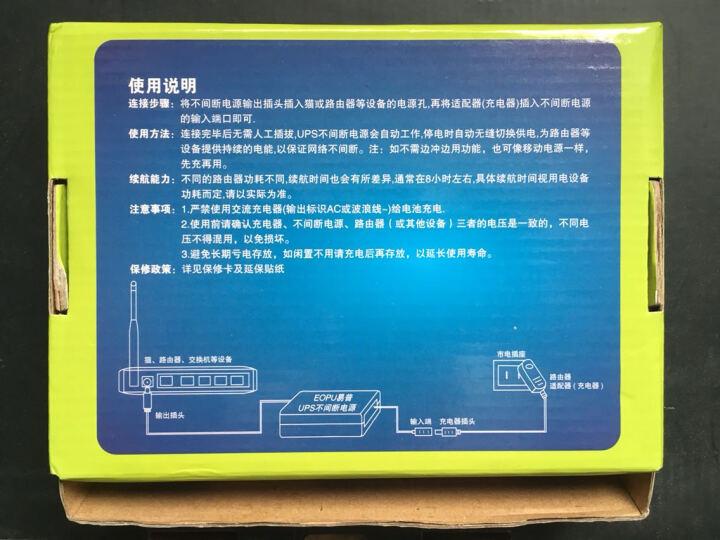 BSN UPS不间断电源 家用路由器电池 逆变器3000W蓄电池模块宿舍寝室后备式主机 5V通用型 晒单图