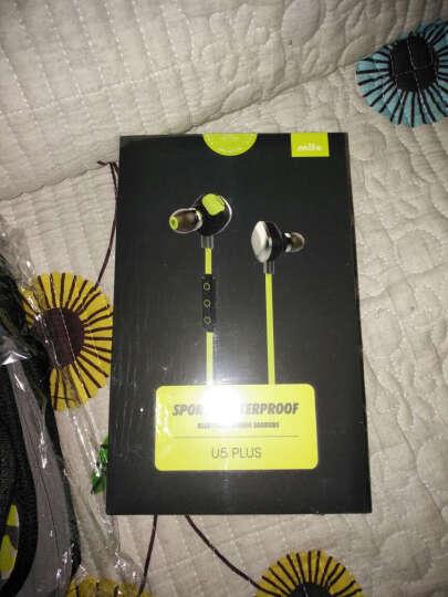 魔浪(morul) U5plus无线蓝牙耳机运动跑步4.1双耳立体声入耳式防水版手机通用 黄色 晒单图