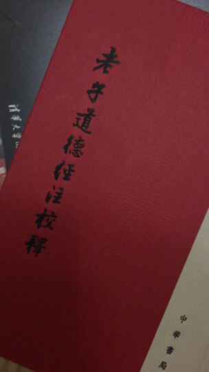 死亡哲学:耶鲁大学第一公开课(精装典藏版) 晒单图