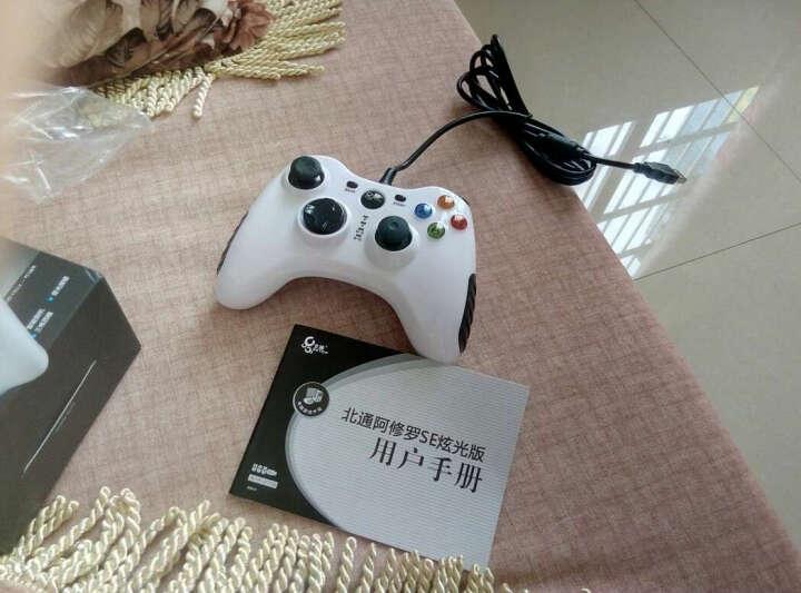 北通(BETOP)BTP-2175s 阿修罗SE  PC/PS3/安卓 有线振动炫光版 游戏手柄 镜面白 晒单图
