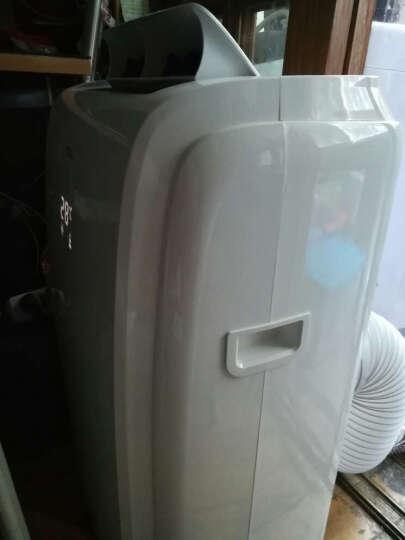 TCL 五仓速发  KY-35/KY 1.5P移动空调冷暖一体机 免排水 KY-35/KY(单冷型) 晒单图