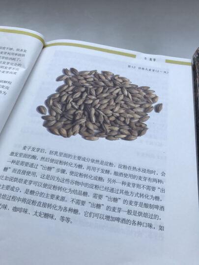 包邮 牛啤经(精酿啤酒宝典)+啤酒圣经(世界伟大饮品的专业指南) 共2册 烹饪美食饮品书籍 晒单图