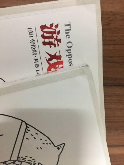 【京东配送】新版游戏力套装全2册  游戏力Ⅱ 亲子家教 劳伦斯·科恩战胜童年焦虑素质教育类书3-6岁 晒单图