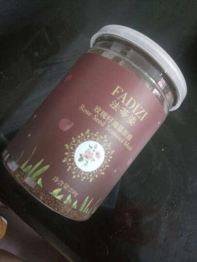 2瓶装 玫瑰籽海藻面膜泰国天然海澡小颗粒补水保湿收缩毛孔免洗孕妇面膜女纯海澡泥 晒单图