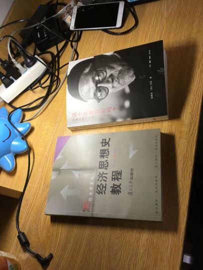 毛泽东的读书生活 晒单图