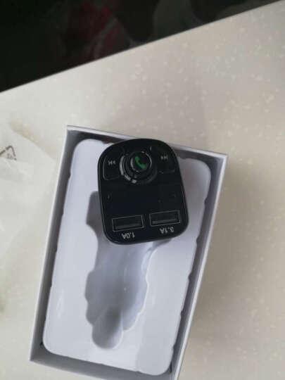 现代(HYUNDAI)车载mp3蓝牙音乐播放器车载充电器点烟器FM发射器蓝牙免提电话 官方标配+二合一线+8G内存卡+读卡器 晒单图