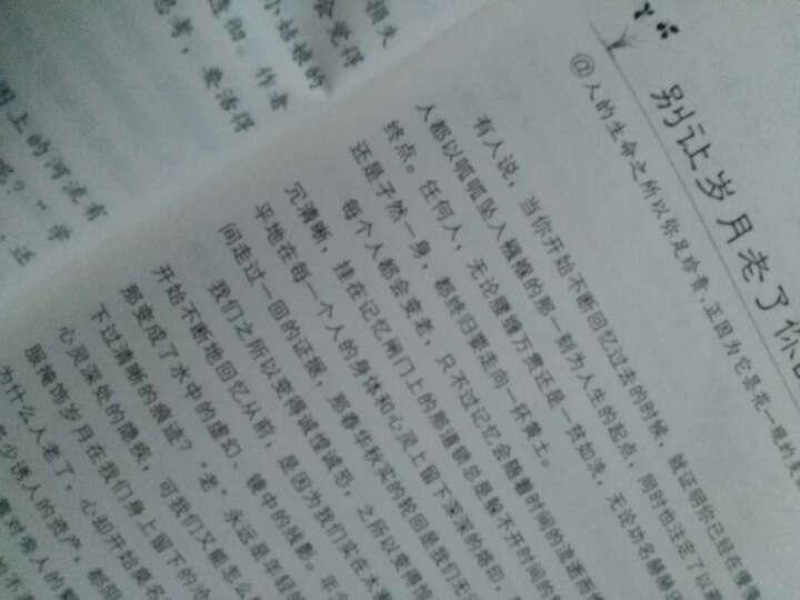 天星教育·疯狂作文·新时文(套装共6册) 晒单图