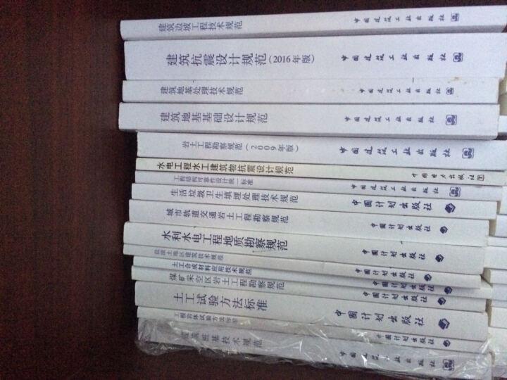 【全新正版】JGJ 106-2014 建筑基桩检测技术规范【注册岩土工程师考试规范】 晒单图