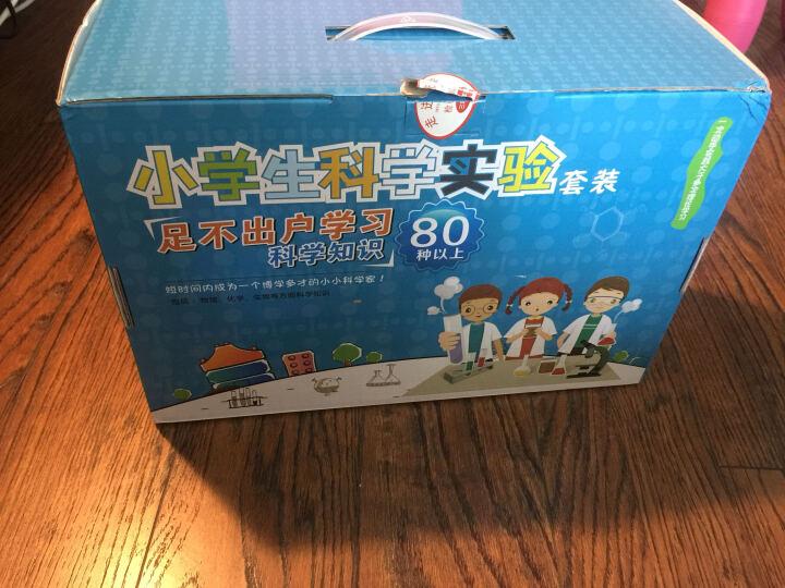 牛顿科普小学生科技小制作发明材料儿童科学实验玩具套装DIY手工 小学四年级 16套实验 晒单图