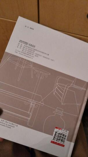 软装设计礼仪 晒单图