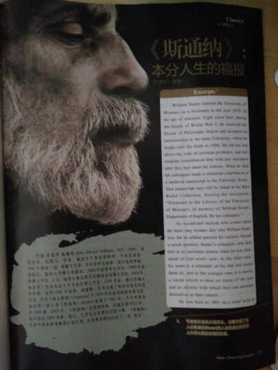 新东方英语(2017年5月号) 晒单图