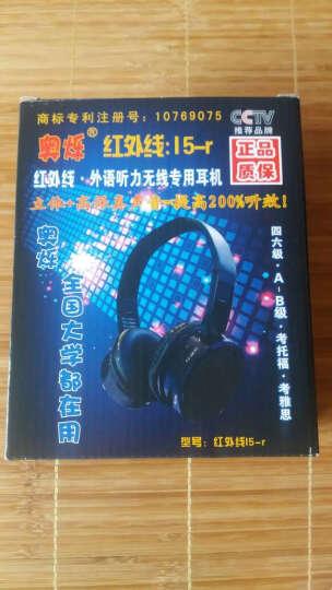 汉荣达hrd 四级英语无线红外听力耳机 大学生四六级CET4 6考试专用校园广播调频频点 晒单图