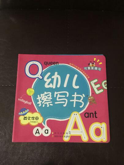 幼儿擦写书:英文字母书写练习 晒单图