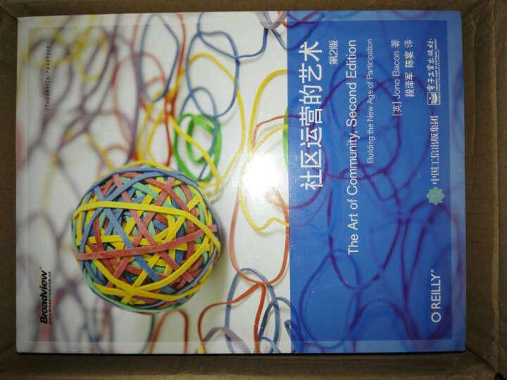 微积分学教程(第2卷)(第8版) 晒单图