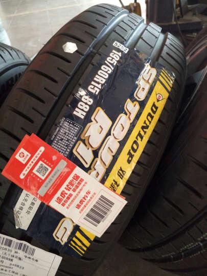 邓禄普轮胎 途虎包安装 SP TOURING R1 (sp t1 升级花纹) 215/55R16 93H适配奥迪A4沃尔沃S60 晒单图