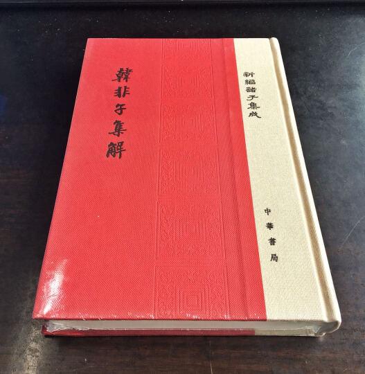 中国近代宪政史上的关键词 晒单图