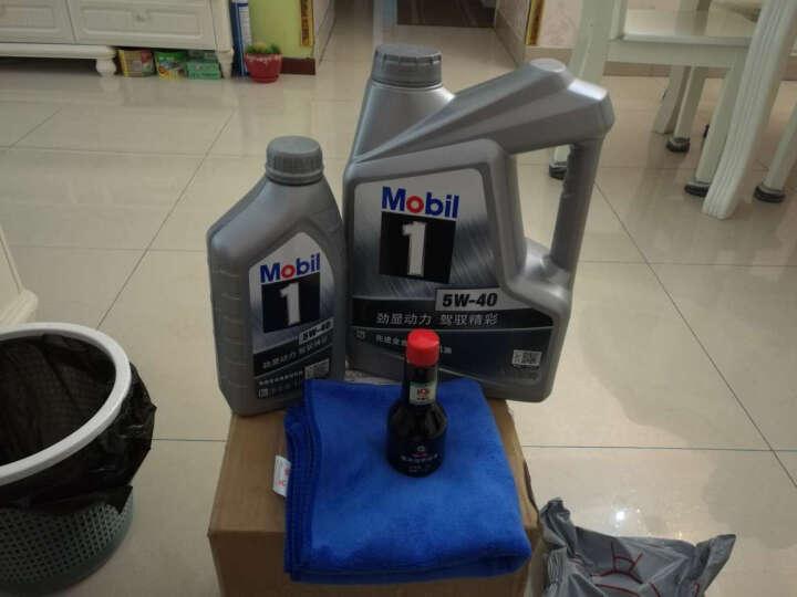 美孚(Mobil)汽车机油 发动机润滑油 美孚1号 美孚一号 银美孚机油 SN级 全合成银美孚5W-40  4L+1L 晒单图