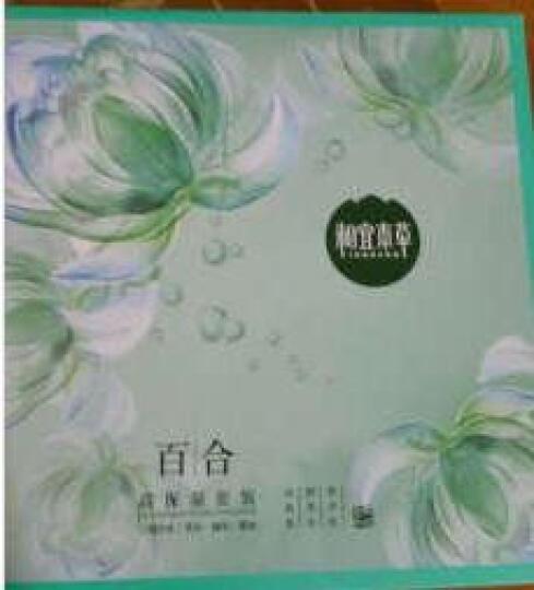 相宜本草 百合高保湿系列套装礼盒(水150ml+乳120g+洁面130g)护肤化妆品 晒单图