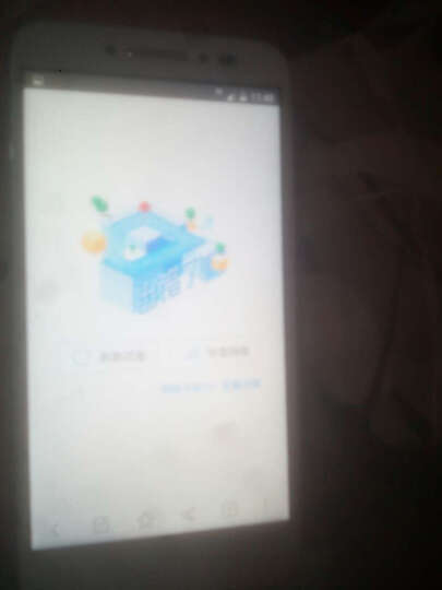 TCL 520 移动联通电信4G手机 双卡双待 白色 (3G RAM+32G ROM) 晒单图
