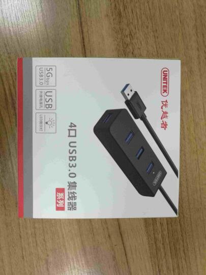 优越者(UNITEK)Y-3098DBK USB3.0高速扩展4口HUB集线器2米带电源 台式机笔记本电脑USB分线器 黑色 晒单图