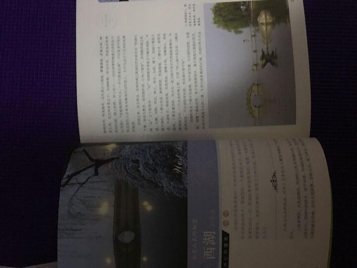 图说天下 国家地理 人一生要去的100个地方 世界篇 中国篇(套装共2册) 晒单图
