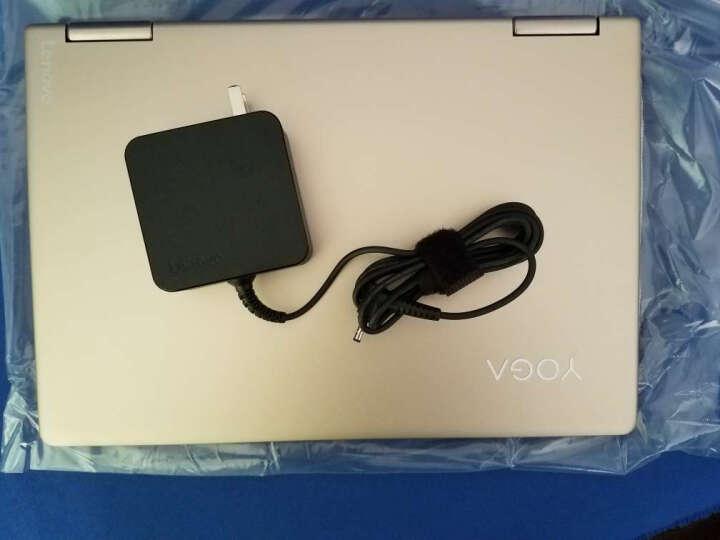 联想超极本YOGA710-14IKB i5-7200U 14英寸触摸本2G独显性能笔记本电脑 超薄本 I7-7500U 8G 256G固态硬盘 土豪金 晒单图