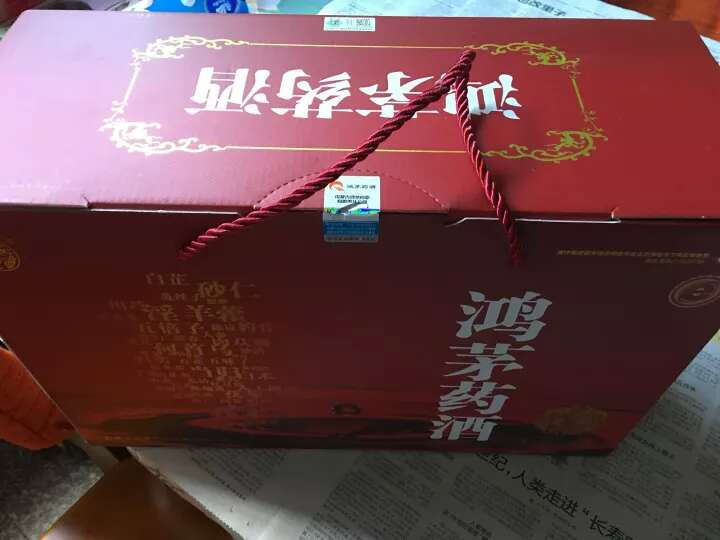 鸿茅 鸿茅药酒 250ml*6瓶礼盒装 (祛风除湿 舒筋活血 老人关节痛) 晒单图
