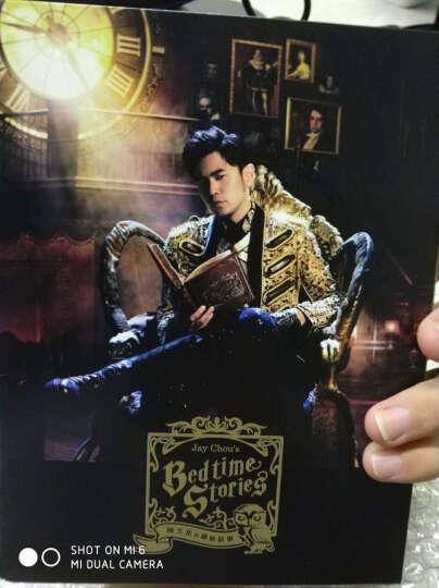 现货 新华书店正版 港台流行歌曲 周杰伦的睡前故事CD 晒单图