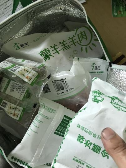 蒙羊 内蒙古草原 清真新鲜羊蝎子羊肉  500g/盒 整肉原切  晒单图
