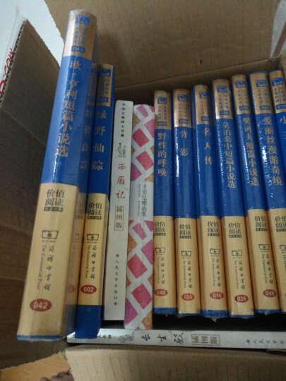 世纪文学经典:王安忆精选集 晒单图
